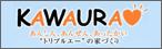 川浦土建株式会社